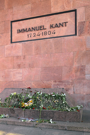 immanuel: Russia, Kaliningrad city (German Konigsberg) tomb of the famous philosopher Immanuel Kant in Konigsberger Dom