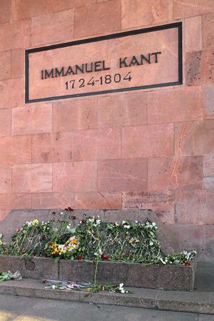 immanuel: Russia, Kaliningrad city (German Konigsberg) tomb of the famous philosopher Immanuel Kant in Konigsberger Dom