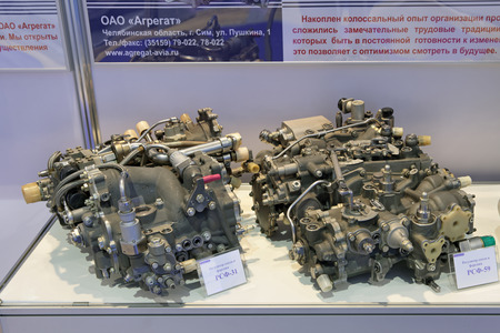 afterburner: ZHUKOVSKY, RUSSIA - AUG 29: Item of aircraft engine - nozzle regulator and afterburner at the International Aviation and Space salon MAKS-2013.