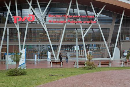 SOCHI, RUSSIA - FEB 28, 2014: Railway station Krasnaya Polyana, Sochi, Krasnodar Krai -  popular center of skiing and snowboard, venue for the 2014 winter Olympics