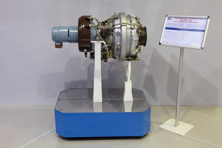 gas turbine: ZHUKOVSKY, RUSSIA - AUG 29, 2013: Auxiliary gas turbine engine at the International Aviation and Space salon MAKS-2013