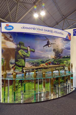 armament: NIZHNY TAGIL, RUSSIA - SEP 26, 2013: The international exhibition of armament, military equipment and ammunition RUSSIA ARMS EXPO (RAE-2013). Missiles for a grenade launcher various purposes Editorial