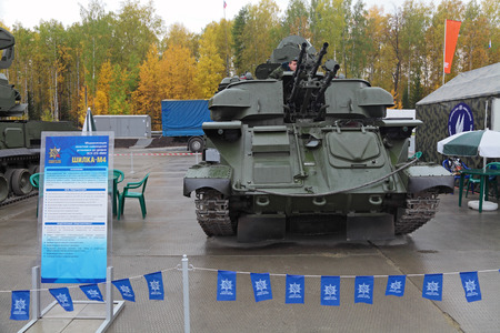NIZHNY TAGIL, RUSSIA - SEP 26, 2013: The international exhibition of armament, military equipment and ammunition RUSSIA ARMS EXPO (RAE-2013). Antiaircraft self-propelled installation ZSU-23-4 Shilka