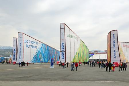 olympiad: SOCHI, ADLER, RUSSIA - MAR 8, 2014: Olympic Park in Adlersky District, Krasnodar Krai - venue for the 2014 winter Olympics Editorial
