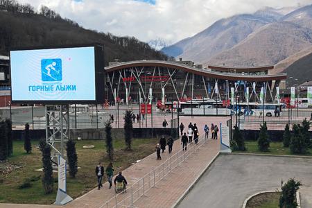 olympiad: SOCHI, RUSSIA - MAR 14, 2014: Railway station Krasnaya Polyana, Sochi, Krasnodar Krai - popular center of skiing and snowboard, venue for the 2014 winter Olympics Editorial