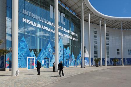 olympiad: SOCHI, ADLER, RUSSIA - MAR 15, 2014: International Broadcast Centre (IBC) at Olympic Park in Adlersky District, Krasnodar Krai - venue for the 2014 winter Olympics Editorial