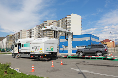oversight: SOCHI, RUSSIA - MAR 16, 2014: Mobile inspection complex Heimann Cargo Vision Gantry for customs inspection of vehicles at the border with the Republic of Abkhazia