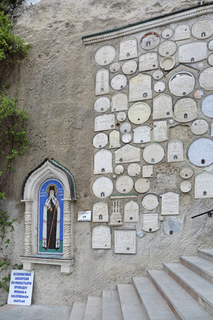 monasteries: Gifts Orthodox monasteries (stone symbols monasteries with the relics of saints) from all over the world the male Assumption Monastery of the Caves in Bakhchisaray city, Republic of Crimea, Russia