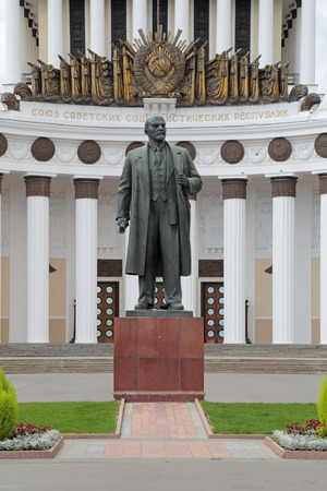 MOSCOW, RUSSIA - AUG 30, 2014: Sculpture Vladimir Ilyich Lenin (Ulyanov) about the Main pavilion VDNKh (All-Russia Exhibition Centre) - includes 50 of the largest exhibition centers in the world