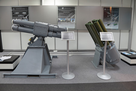 interference: ZHUKOVSKY, RUSSIA - AUG 31, 2013: Launcher complex interference for ships of war at the International Aviation and Space salon MAKS-2013