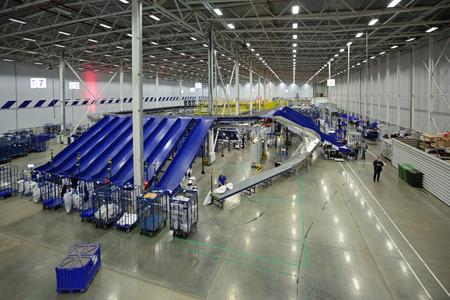 unitary: VNUKOVO, MOSCOW REGION, RUSSIA - APR 7, 2015: Russian Post. Logistics center in Vnukovo.