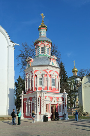 christendom: MOSCOW REGION, SERGIYEV POSAD, RUSSIA - MAY 1, 2014: Trinity Lavra of St. Sergius - the largest Orthodox male monastery in Russia. Assumption well of the chapel