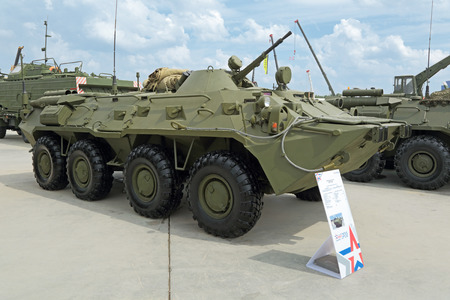 propelled: KUBINKA, MOSCOW OBLAST, RUSSIA - JUN 15, 2015: International military-technical forum ARMY-2015 in military-Patriotic park. The BTR-80 is a Russian 8x8 wheeled amphibious armoured personnel carrier (APC)