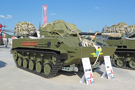 airborne vehicle: KUBINKA, MOSCOW OBLAST, RUSSIA - JUN 18, 2015: International military-technical forum ARMY-2015 in military-Patriotic park. The Combat Vehicle of the Airborne BMD-4 (amphibious infantry fighting vehicle)