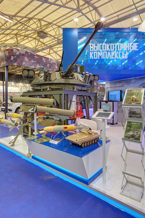 KUBINKA, MOSCOW OBLAST, RUSSIA - JUN 16, 2015: The upgraded turret of a BMP (infantry fighting vehicle) with weapons at the International military-technical forum ARMY-2015 in military-Patriotic park