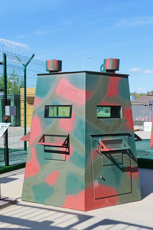 defense facilities: KUBINKA, MOSCOW OBLAST, RUSSIA - JUN 18, 2015: International military-technical forum ARMY-2015 in military-Patriotic park. The construction of armoured fire - checkpoint