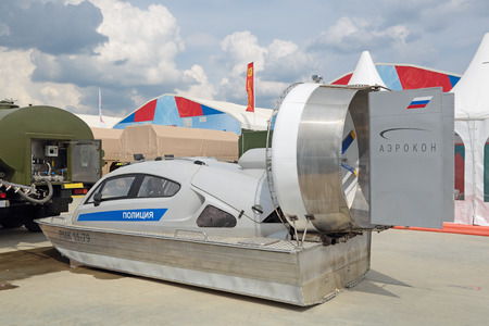airscrew: KUBINKA, MOSCOW OBLAST, RUSSIA - JUN 15, 2015: International military-technical forum ARMY-2015 in military-Patriotic park. Airboat Fortis manufacture of company Aerocon for police units