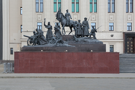 control centre: MOSCOW, RUSSIA - MAR 02, 2015: Monument to the heroes of the First World War is about building National control centre of defence of the Russian Federation
