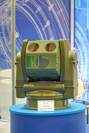 military watch: KUBINKA, MOSCOW OBLAST, RUSSIA - JUN 17, 2015: The Optical-electronic device for persistent surveillance in visible and infrared light at the International military-technical forum ARMY-2015 in military-Patriotic park.