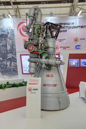 KUBINKA, MOSCOW OBLAST, RUSSIA - JUN 16, 2015: Rocket jet engine NK-33 developed by the Kuznetsov Design Bureau at the International military-technical forum ARMY-2015 in military-Patriotic park Sajtókép