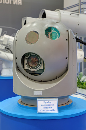 persistent: KUBINKA, MOSCOW OBLAST, RUSSIA - JUN 17, 2015: The Optical-electronic complex Zemlevеd-M for persistent surveillance in visible and infrared light at the International military-technical forum ARMY-2015 in military-Patriotic park.