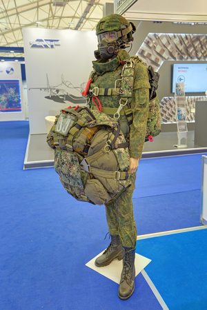 brolly: KUBINKA, MOSCOW OBLAST, RUSSIA - JUN 16, 2015: Outfit special designation at the International military-technical forum ARMY-2015 in military-Patriotic park Editorial