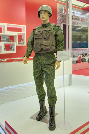 flak: KUBINKA, MOSCOW OBLAST, RUSSIA - JUN 16, 2015: International military-technical forum ARMY-2015 in military-Patriotic park. The sample of body armor production Steel research Institute