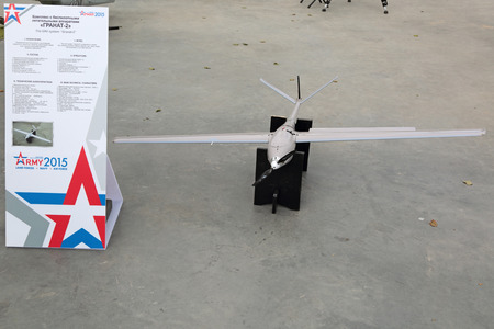 international monitoring: KUBINKA, MOSCOW OBLAST, RUSSIA - JUN 17, 2015: The UAV system Granat-2 at the International military-technical forum ARMY-2015 in military-Patriotic park Editorial