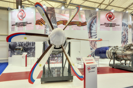 turboprop: KUBINKA, MOSCOW OBLAST, RUSSIA - JUN 16, 2015: The turboprop engine production Klimov Experimental Design Bureau at the International military-technical forum ARMY-2015 in military-Patriotic park