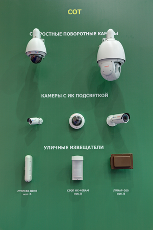 showpiece: KUBINKA, MOSCOW OBLAST, RUSSIA - JUN 17, 2015: International military-technical forum ARMY-2015 in military-Patriotic park. Speed Dome cameras and outdoor detectors