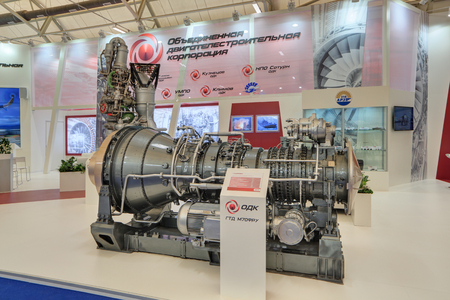 thrust: KUBINKA, MOSCOW OBLAST, RUSSIA - JUN 16, 2015: The marine ship turboshaft engine production NPO Saturn United engine corporation at the International military-technical forum ARMY-2015 in military-Patriotic park