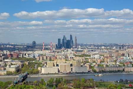 control centre: MOSCOW, RUSSIA - MAY 05, 2015: Moscow cityscape. Top view on the Frunzenskaya embankment and National control centre defense of the Russian Federation