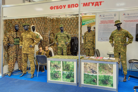 dual: KUBINKA, MOSCOW OBLAST, RUSSIA - JUN 16, 2015: Outfit special and dual designation at the International military-technical forum ARMY-2015 in military-Patriotic park.