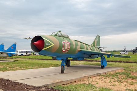 supersonic: KUBINKA, MOSCOW OBLAST, RUSSIA - JUN 19, 2015: The Sukhoi Su-7 (NATO designation name: Fitter-A) is a retro supersonic fighter aircraft at the International military-technical forum ARMY-2015 at the Kubinka air base