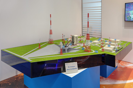 spaceport: KUBINKA, MOSCOW OBLAST, RUSSIA - JUN 16, 2015: International military-technical forum ARMY-2015 in military-Patriotic park. The model of the Vostochny space centre