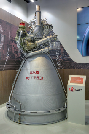 ZHUKOVSKY, RUSSIA - AUG 26, 2015: Stand United engine building Corporation Kuznetsov. Rocket jet engine NK-39 at the International Aviation and Space salon MAKS-2015 Sajtókép