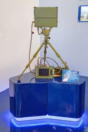 radio unit: ZHUKOVSKY, MOSCOW REGION, RUSSIA - AUG 26, 2015: Portable radar station of the investigation of the land of moving targets Fara-VR at the International Aviation and Space salon MAKS-2015 Editorial