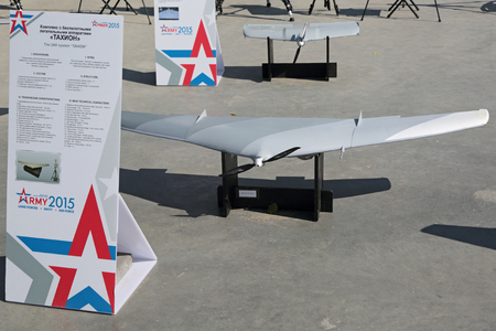 KUBINKA, MOSCOW OBLAST, RUSSIA - JUN 19, 2015: The UAV system Tahion at the International military-technical forum ARMY-2015 in military-Patriotic park Stock Photo - 50975173