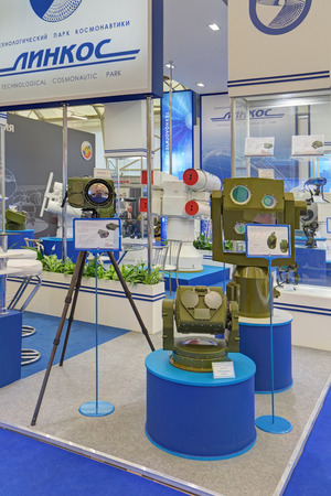 complexes: KUBINKA, MOSCOW OBLAST, RUSSIA - JUN 16, 2015: The Optical-electronic complexes for persistent surveillance in visible and infrared light at the International military-technical forum ARMY-2015 in military-Patriotic park