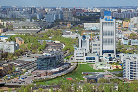 megacity: MOSCOW, RUSSIA - MAY 05, 2015: Moscow cityscape. Top view of the building the main office of the company Gazprom is a large Russian company which carries on the business of extraction, production, transport and sale of natural gas