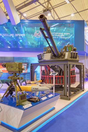 munition: KUBINKA, MOSCOW OBLAST, RUSSIA - JUN 16, 2015: The Bakhcha-U - universal combat module (tower with weapons) development KBP Instrument Design Bureau at the International military-technical forum ARMY-2015 in military-Patriotic park