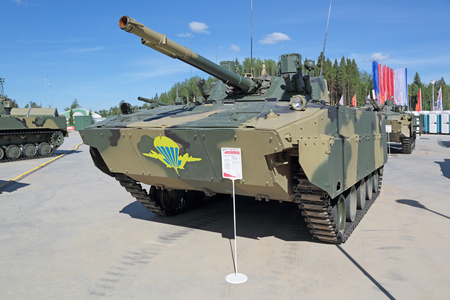 airborne vehicle: KUBINKA, MOSCOW OBLAST, RUSSIA - JUN 18, 2015: International military-technical forum ARMY-2015 in military-Patriotic park. The Combat Vehicle of the Airborne BMD-4M (amphibious infantry fighting vehicle) Editorial
