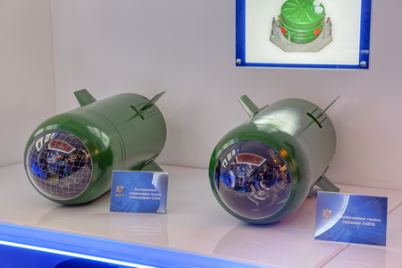 missiles: ZHUKOVSKY, MOSCOW REGION, RUSSIA - AUG 28, 2015: Stand JSC Concern Almaz-Antey. Low-level television and thermovision fire-and-forget missiles at the International Aviation and Space salon MAKS-2015 Editorial