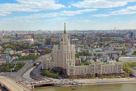 megacity: MOSCOW, RUSSIA - MAY 05, 2015: Moscow cityscape. Top view of the Kotelnicheskaya Embankment Building is one of seven Stalinist skyscrapers, built in 1952