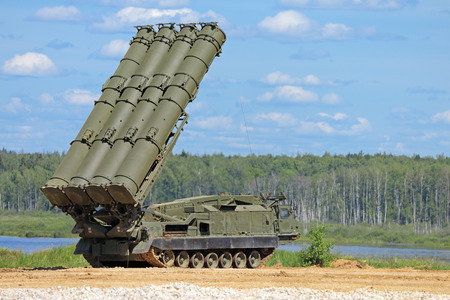 Canoniac launcher air defense fighting position