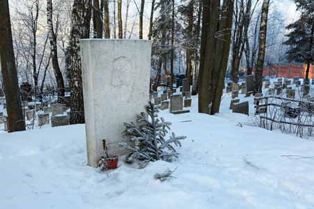 xx century: MOSCOW, RUSSIA, JAN 22, 2015: Boris Pasternak Russian writer, one of the greatest poets of the XX century, Nobel prize for literature (1958). The grave at the cemetery in Peredelkino.