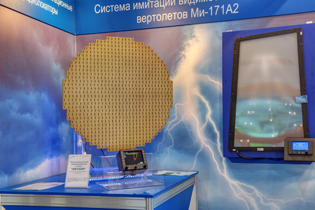 radio unit: ZHUKOVSKY, MOSCOW REGION, RUSSIA - AUG 28, 2015: Weather and navigation radar at the International Aviation and Space salon MAKS-2015