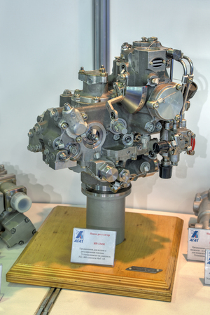 aeroengine: ZHUKOVSKY, MOSCOW REGION, RUSSIA - AUG 29, 2015: Fuel pump regulator of the engine of the aircraft at the International Aviation and Space salon MAKS-2015 Editorial