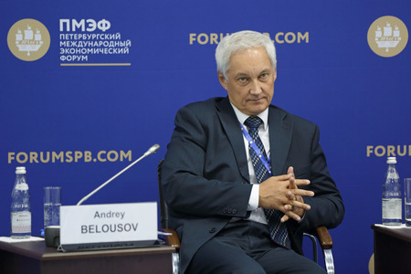 aide: SAINT-PETERSBURG, RUSSIA - JUN 17, 2016: St. Petersburg International Economic Forum SPIEF-2016. Andrey Belousov, Aide to the President of the Russian Federation