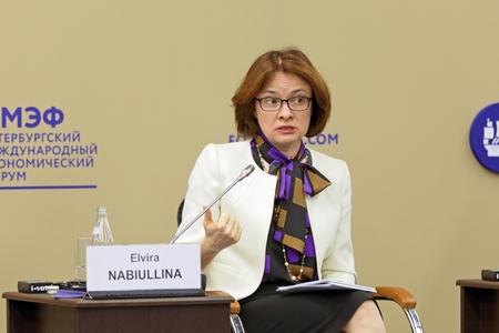 governor: SAINT-PETERSBURG, RUSSIA - JUN 16, 2016: St. Petersburg International Economic Forum SPIEF-2016. Governor of the Bank of Russia Elvira Nabiullina